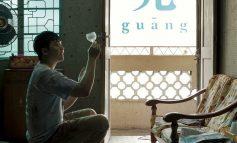 《光》特邀韩大生出席特映会 11月29日全马上映