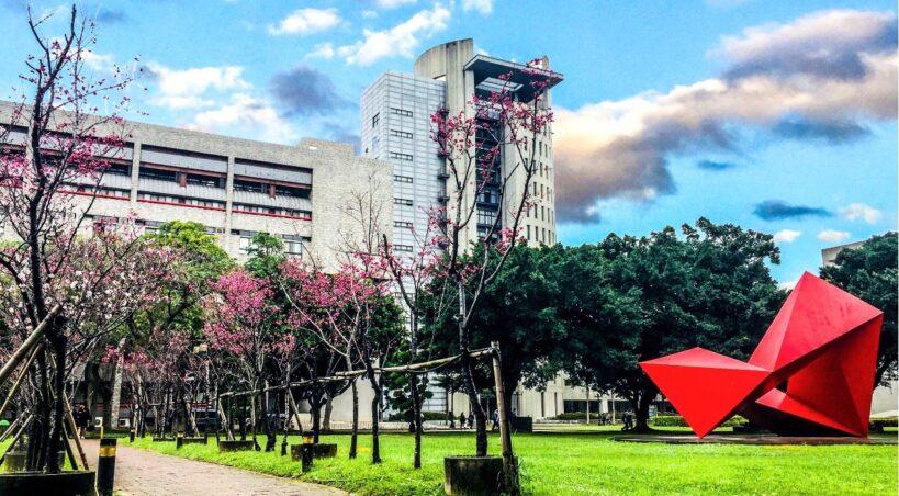韩大与台湾元智大学合作 学生可修读MBA课程