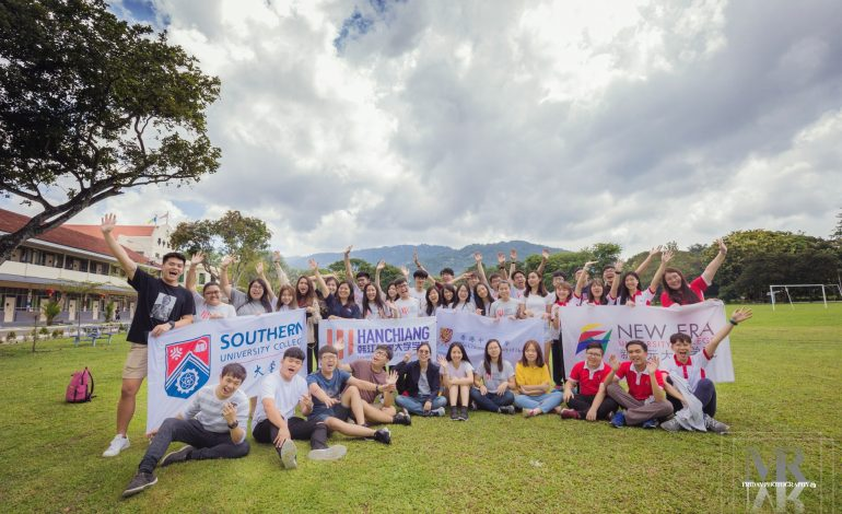 HCUC welcomes CUHK exchange students