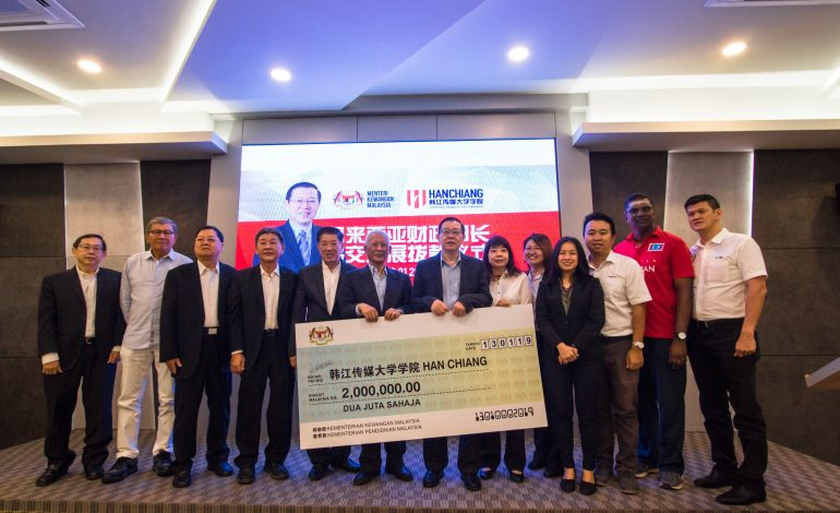 Government grants RM2 million to HCUC