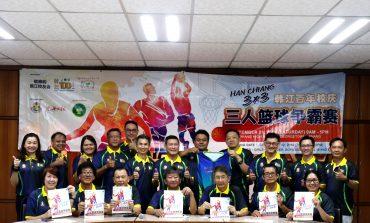 Han Chiang 3 X 3 Challenge 2019