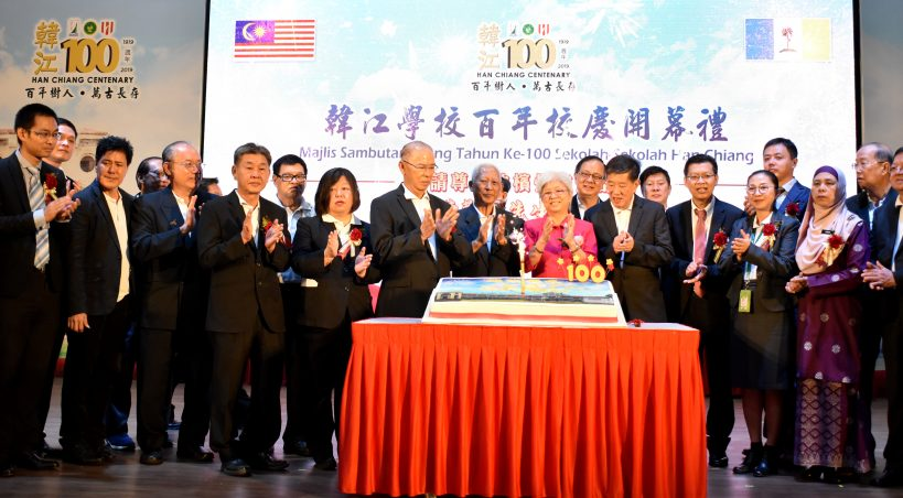 Han Chiang Celebrates 100 Years of Excellence