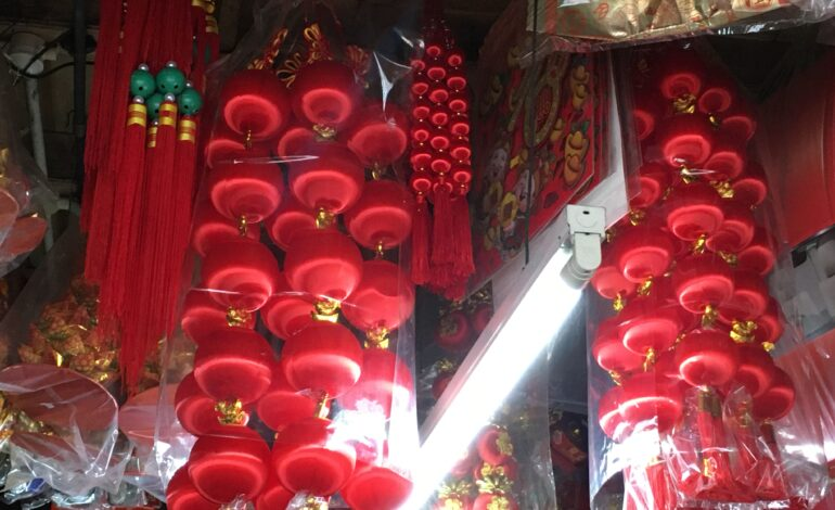 A hopeful future for Chinese New Year 2021