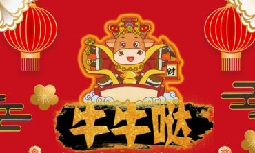 Chinese New Year poster design competition