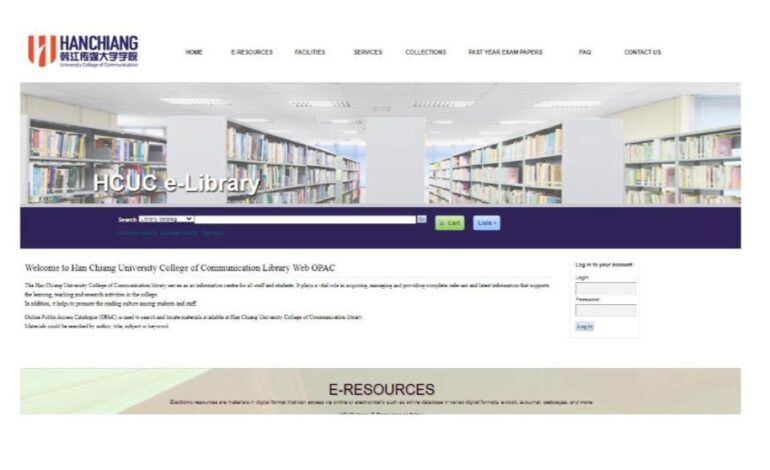 Scanning service at HCUC library