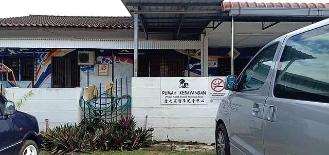 Rumah Kesayangan - A house filled with love
